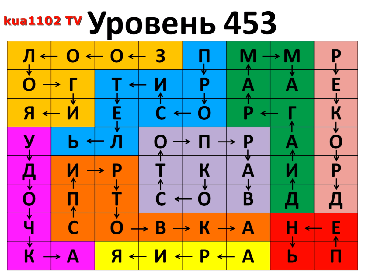 453.png