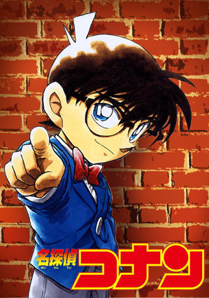 Image result for detective conan