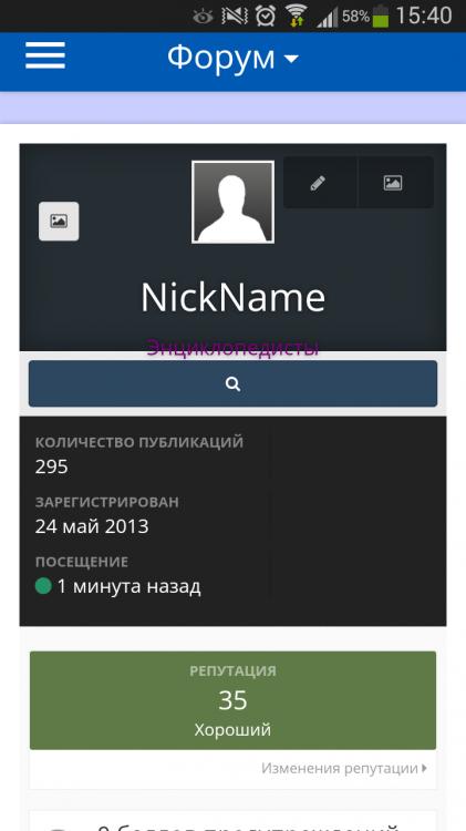 Screenshot_2015-06-02-15-40-21.png