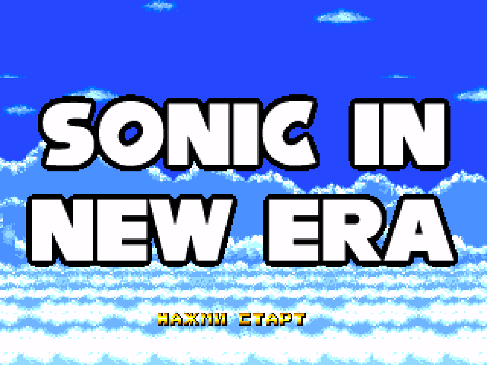 Sonic_in_new_era!_Title_Screen.thumb.png