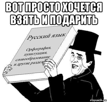 risovach.ru.thumb.jpg.04fe8ff212a922b91f