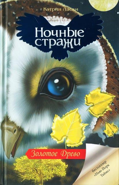 Russian_golden.jpg