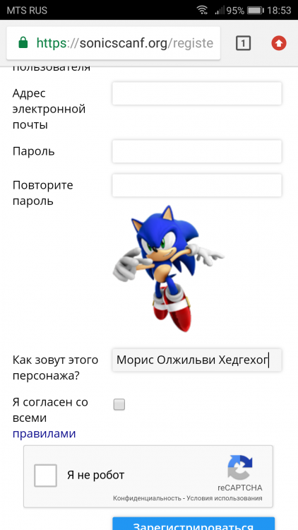 Screenshot_20190111-185330.png